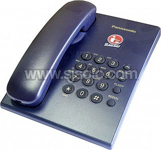 Telephone Rumah PANASONIC KX TS505MX